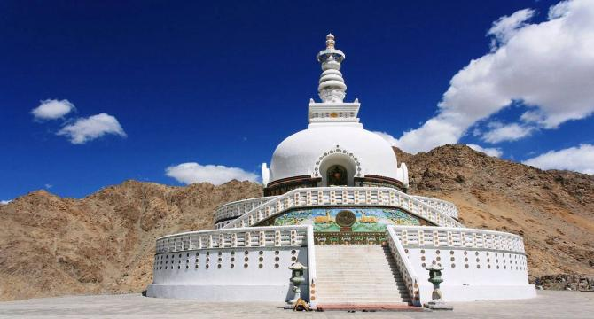 Leh - Sangam - Hall of Fame - Leh