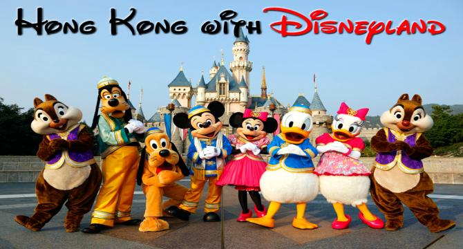 Hong Kong - Full Day Disney Land Tour