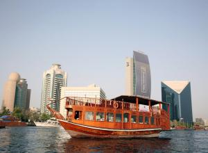DUBAI - HALF DAY CITY TOUR & DHOW CRUISE WITH DINNER